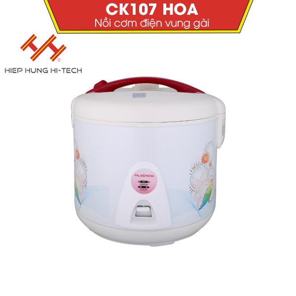 hiephung-noi-com-dien-vung-gai-18l-ck107-hoa-tiet-hoa-700w