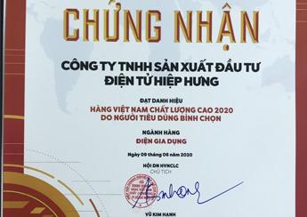 hiephung-giai-thuong-hang-viet-nam-chat-luong-cao-1
